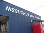 Nisshoku1