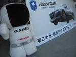Hondacup_37